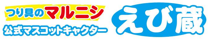 line_stamp_1