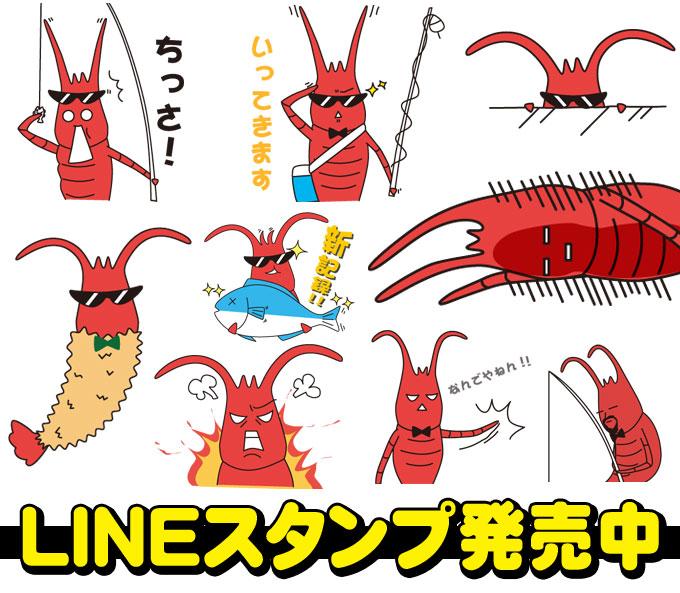 line_stamp_2